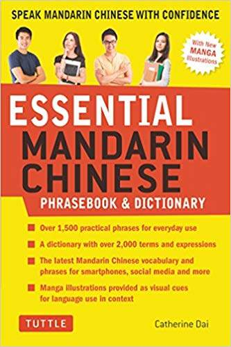 Digital Book Essential Mandarin Chinese Phrasebook & Dictionary: Speak Mandarin Chinese with Confidence by Catherine Dai