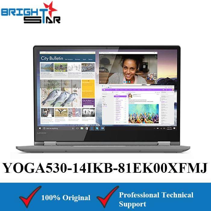Lenovo Yoga 530 14IKB-81EK00XFMJ Grey (Intel I5-8250U/4GB/512GB SSD/MX130 2GB/14inch) Malaysia