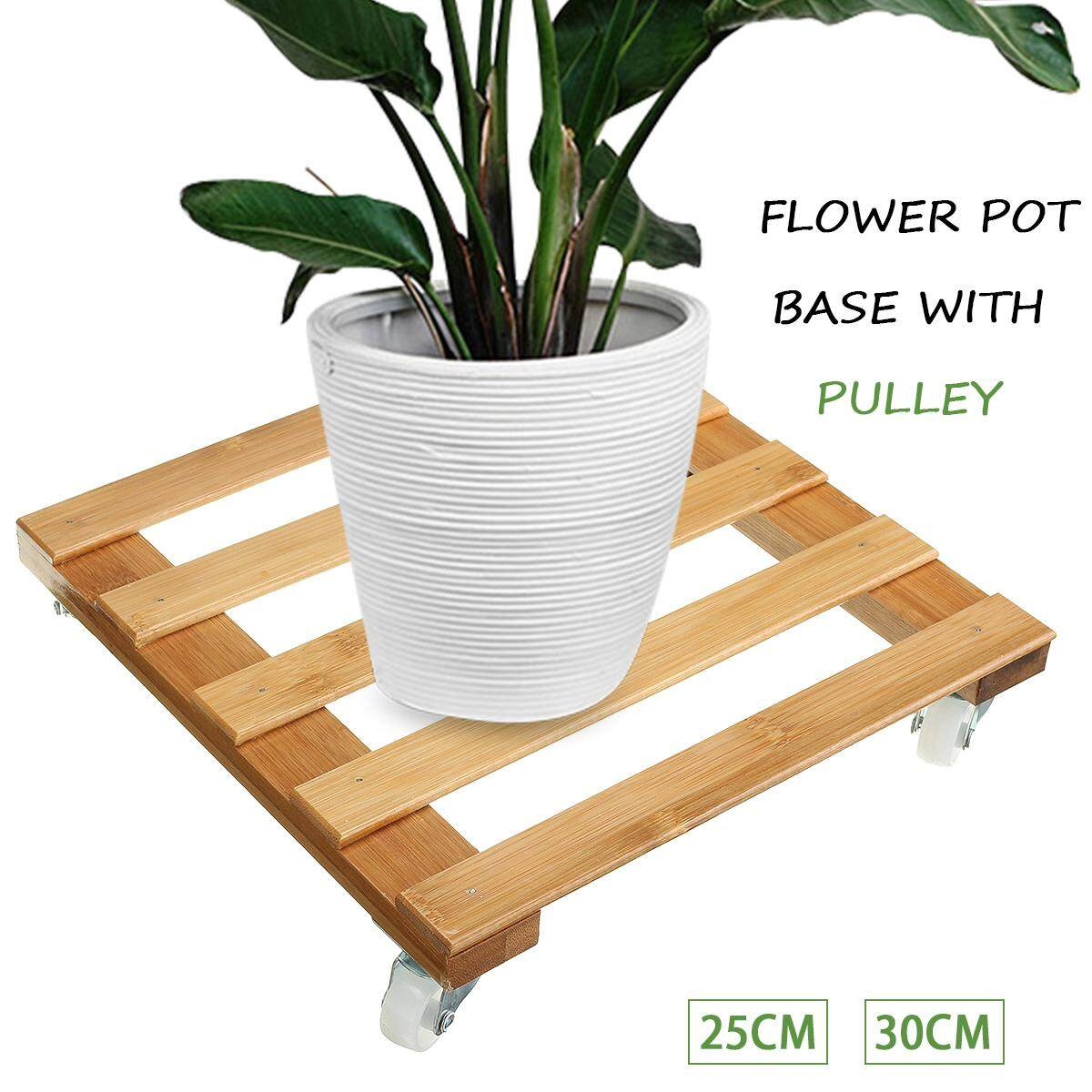 Mu Ma Ren 25cm Flower Plant Pot Base Roller Moving Tray Rack Garden Holder with Pulley Wheel Renting/Decoration