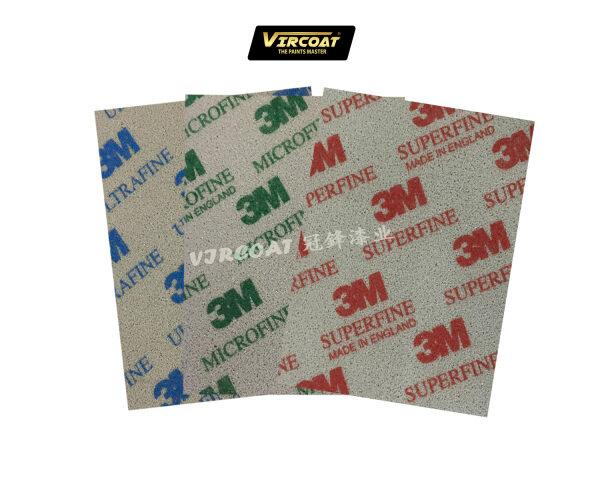 3M Softback Sanding Sponge/ Superfine/ Microfine/ Ultrafine 02600/02601/02602