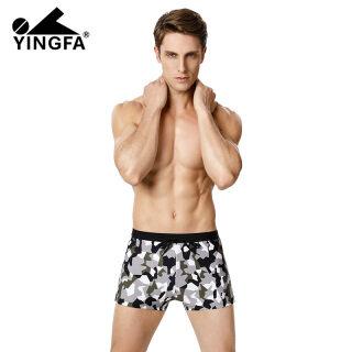 Yingfa 2020 Quần Bơi Mới Cho Nam Đồ Bơi Nam Đồ Bơi Quần Bơi Mùa Hè Trang Phục Tắm Biển Tắm Nắng Surf Boxer Brie thumbnail