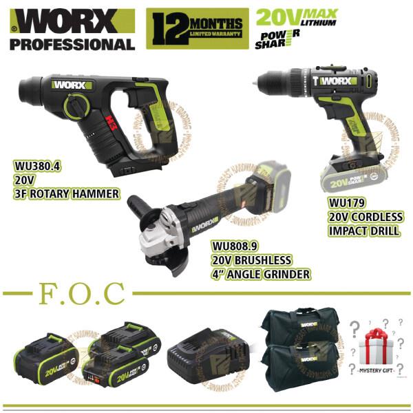 WORX 20V COMBO SET WU380.4 3F Rotary Hammer Drill + WU179 Cordless Impact Drill+ WU808.9 Brushless 4 Angle Grinder