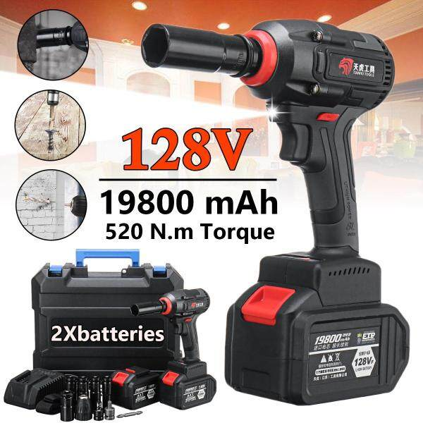 #2 x Batteries 128V Heavy Duty Cordless Impact Wrench Drill Driver Motor Torque Bat-tery - Double electricity