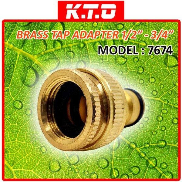 GARDEN WATER HOSE TOOLS BRASS TAP ADAPTER 1/2 INCH - 3/4 INCH - 7674
