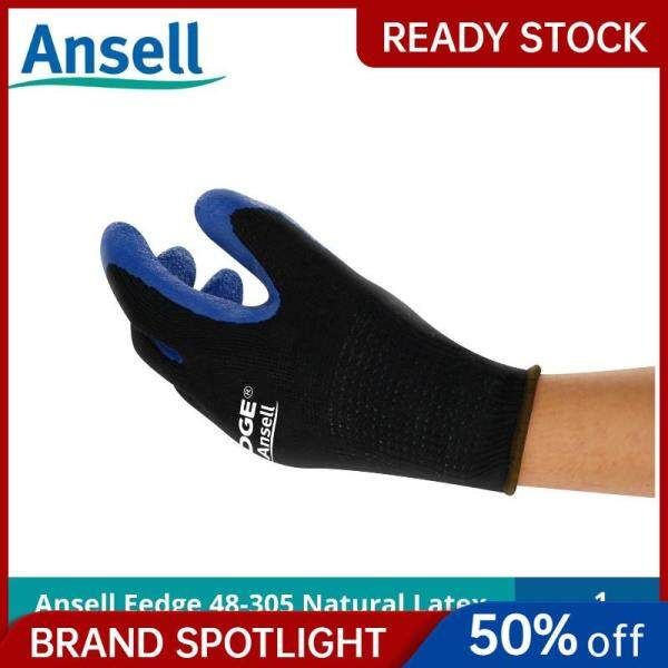 Ansell Edge 48-305 Natural Latex Rubber Glove