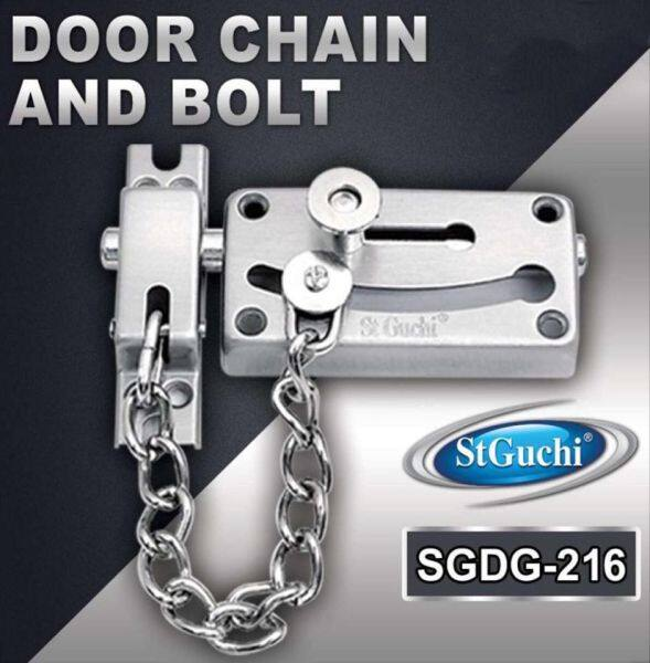 St GuChi Door Chain&Bolt (SGDG-216)