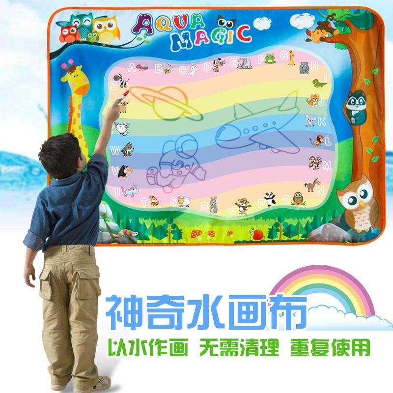Magic Drawing Mat Extra Large Size Magic Water Pens And No Mess Doodle Gift For Boy Girl Toddlers By Autoleader.