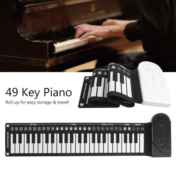 ĐÀN CUỘN PIANO 49 PHÍM 83X22.5X17.1CM. 49 Phím Cuộn Lên Đàn Piano Bàn Phím Điện Tử Mềm Di Động Trẻ Em Mới Bắt Đầu Thực Hành. Bảo hành uy tín tại shop. PĐQ.