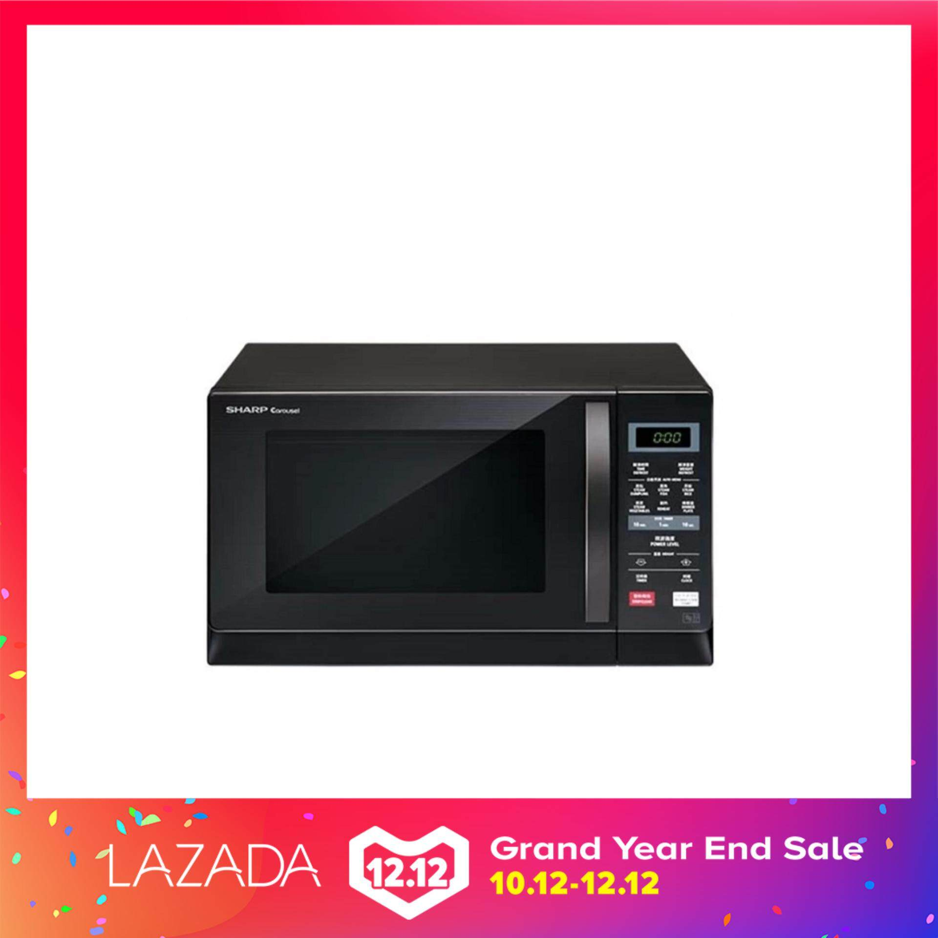 Sharp 20l Microwave Oven Touch Control R207ek