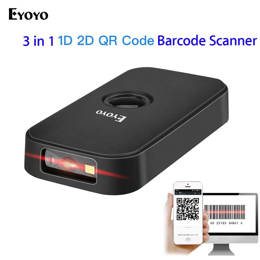 Eyoyo 1D 2D QR Handheld Wired Barcode Scanner, CCD PDF417 Data Matrix Bar  Code Reader with USB cable to for Computer, PC, Laptop, Desktop Support
