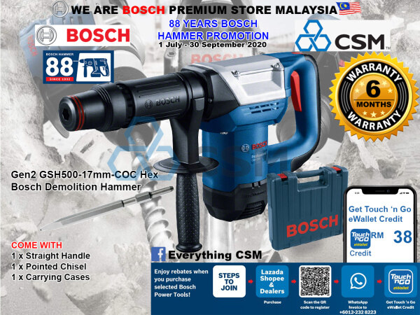 [BOSCH 88YEARS] Bosch Gen2 GSH500-17mm-COC Hex Demolition Hammer 5.5KG/1100W/7.8J/240V 06113386L0