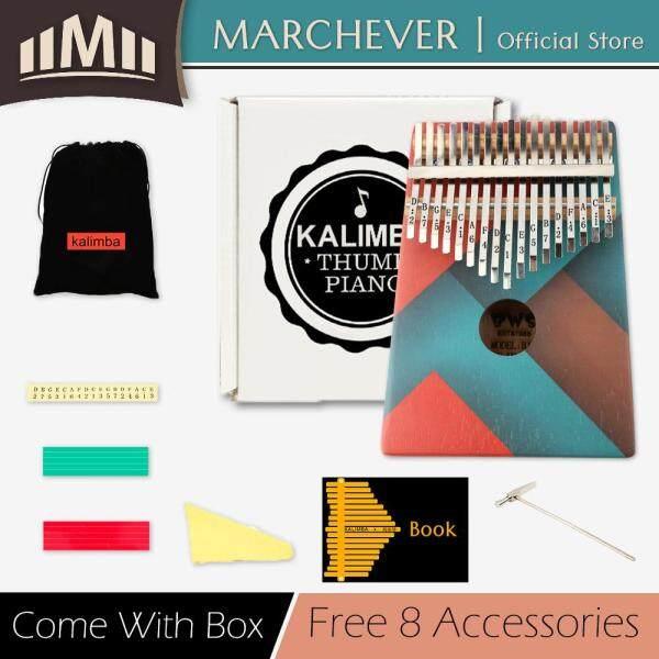 Kalimba Thumb Piano Acoustic Finger Piano Music Instrument Mahogany Wood 17 Keys Malaysia