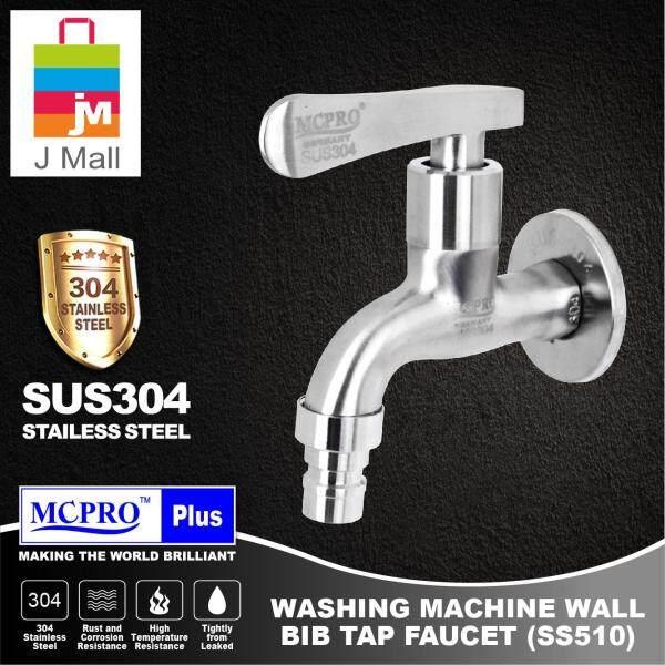 MCPRO PLUS Stainless Steel SUS 304 Bathroom Faucet Washing Machine Wall Water Bib Tap (SS510)