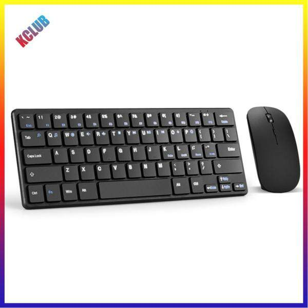 2.4GHz USB Receiver Ergonomic Wireless Keyboard Mouse Combos for Home Office Computer Accessories Singapore