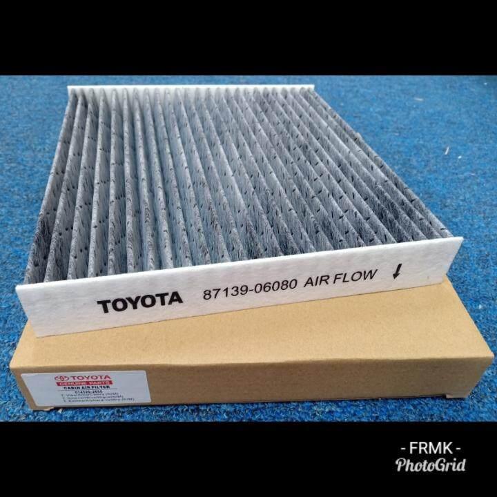 2pcs Cabin Air Filter Carbon Fiber Toyota Vios/altis/camry/innova/alphard/estima/vellfire/hiace By Frmk.