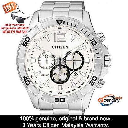 (FREE Gift) Citizen AN8120-57A Mens Quartz Chronograph Stainless Steel Bracelet Watch Malaysia