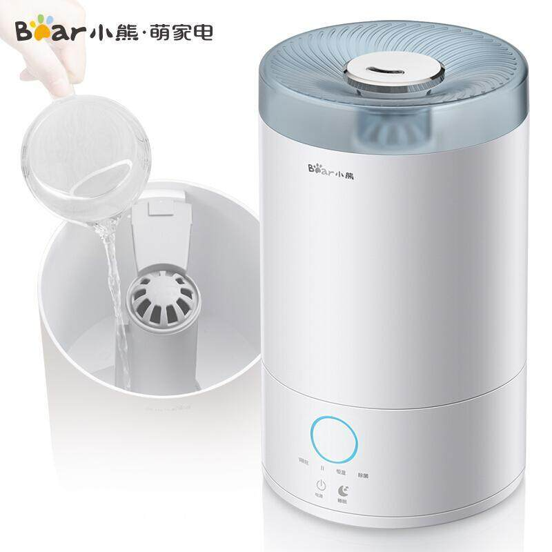 Bear JSQ-C40L1 humidifier Large capacity 4L on water touch home smart constant humidity silent sterilization humidifier Bedroom fragrance Singapore