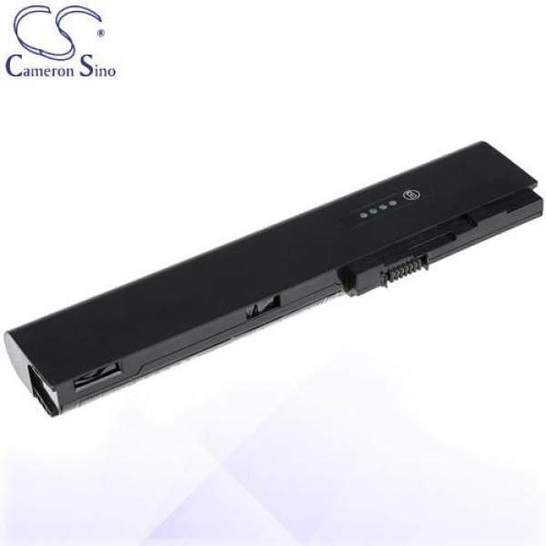 CameronSino Battery for HP 632419-001 / 632421-001 / 632423-001 / HSTNN-C48C Battery L-HP2560NB