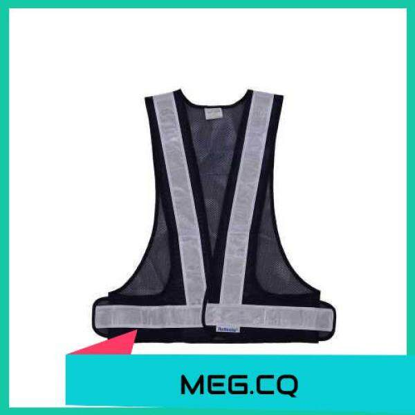 [ MEG.CQ ] SFVest High Visibility Reflective Vest Reflective Safety Strap Vests Workwear Security Working Clothes Day Night Cycling Running Traffic Warning Safety Waistcoat (Black & White)