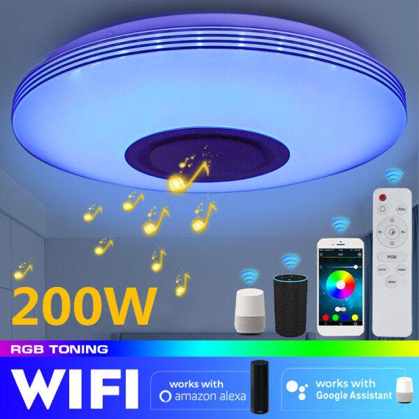 Đèn Trần Led Thông Minh Đa Chế Độ Làm Việc 200W, Đèn Trần Led Wifi Bluetooth Loa Âm Nhạc Rgb Thay Đổi Độ Sáng Đèn Ứng Dụng Di Động Từ Xa Trong Phòng Và Bluetooth Can Điều Chỉnh Tiết Kiệm Năng Lượng