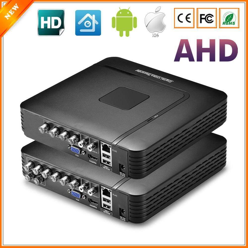 BESDER 4 Channel 8 Channel AHD DVR Surveillance Security CCTV Recorder DVR  4CH 720P / 8CH 1080N Hybrid DVR For Analog AHD IP