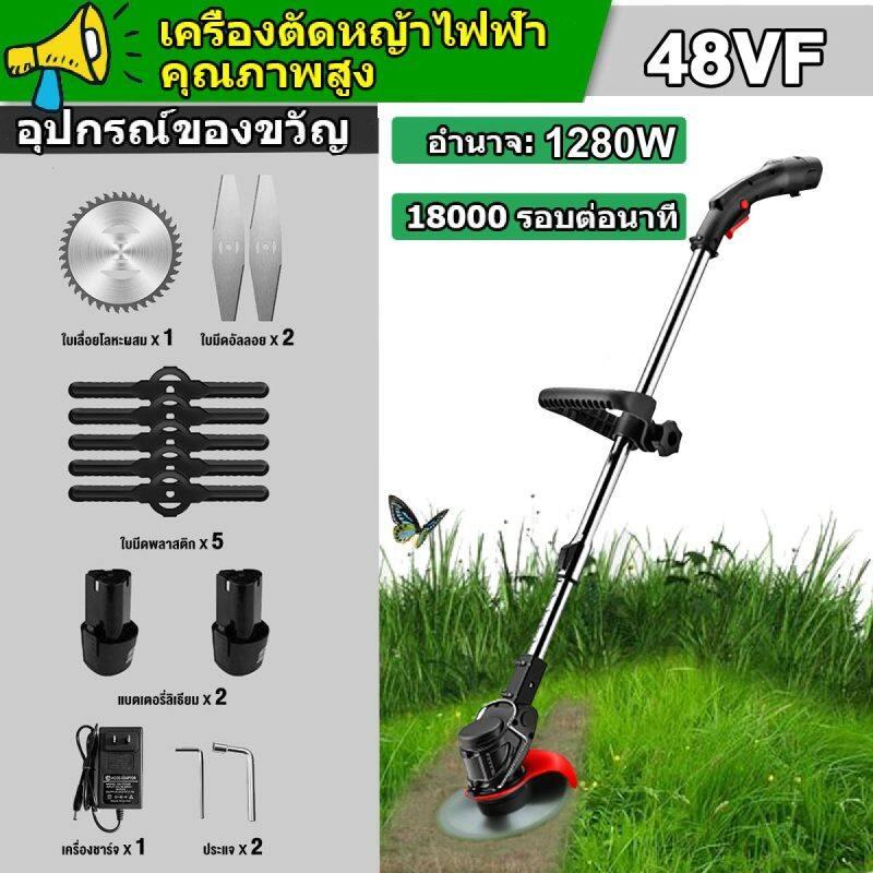 Bộ Dụng Cụ Cắt Cỏ Điện Không Dây 48VF 3900Mah, Có Thể Sạc Lại, Dùng Cho Máy Cắt Cỏ Trong Vườn Kèm Pin