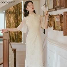 Sườn Xám Dài COCOEPPS Cho Nữ Váy Cá Tính Phong Cách Cổ Điển Thanh Lịch Cỡ 2020