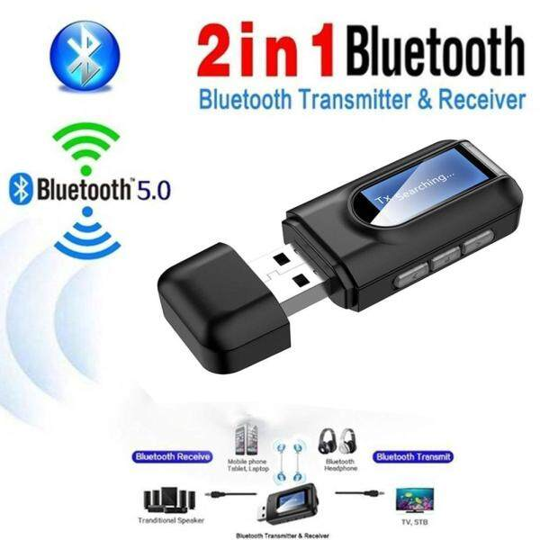 【Palm life】New USB TV Computer Audio Bluetooth Adapter, Bluetooth 5.0 Transmitting and Receiving Combo, Visual Band Screen
