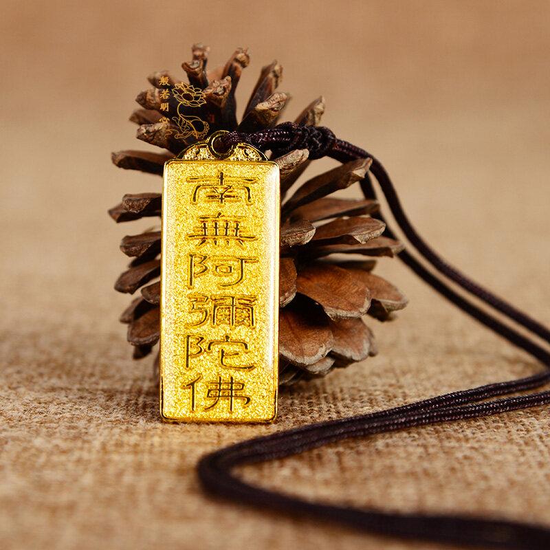 Kuangan Nanwu Đức Phật A Di Đà Mặt Dây Chuyền Thẻ Mặt Dây Chuyền Phật Giáo An Toàn Bùa Hộ Mệnh Bảo Vệ Nam Nữ