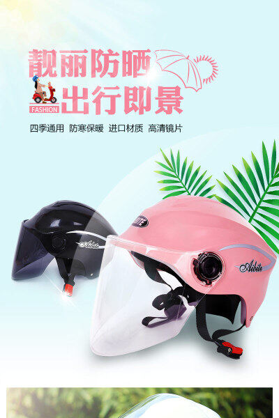 Phân phối Điện Xe Pin Mũ Bảo Hiểm Mũ Cứng Mùa Hè Dễ Thương Chống Nắng Màu Xám Cho Nam Nữ, Mũ Bảo Hiểm Đa Năng Bốn Mùa