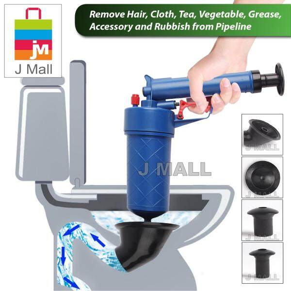 J MALL Toilet Plunger Air Power Drain Blaster Gun Plunger For Toilet Bathtub Kitchen