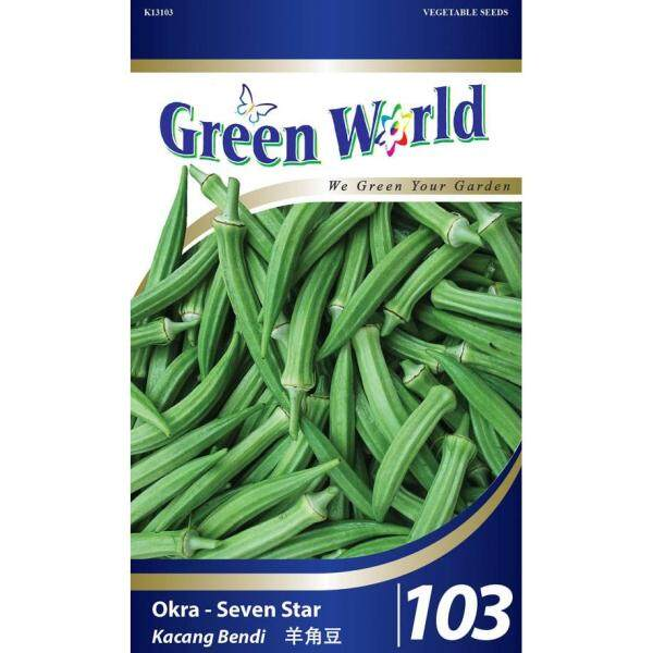 103 OKRA - SEVEN STAR