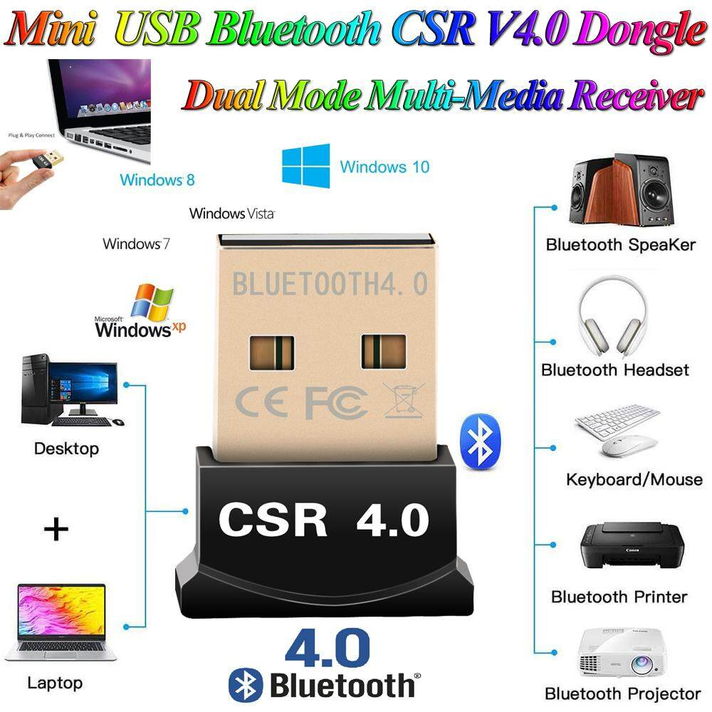 Computer PC Laptop Mini Smart Wireless USB Bluetooth CSR V4 0 Dongle Dual  Mode Multi-Media Receiver Adapter Transmitter 20m 3Mbps for Windows
