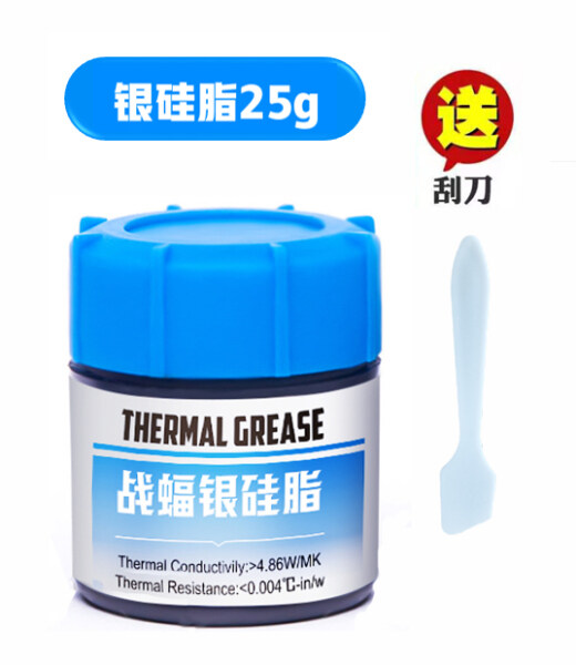 Battle bats thermal conductive silicone CPU card thermal conductive paste thermal silicone silicone desktop notebook gm Malaysia