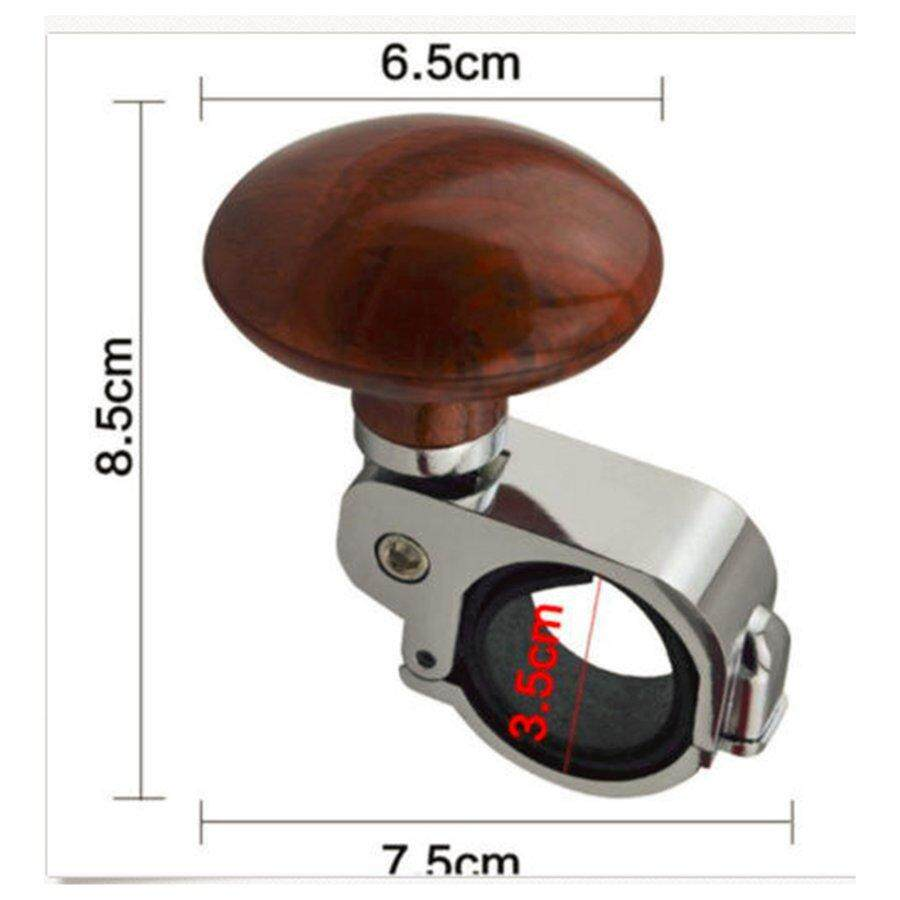 PKPNS Auto Car Power Steering Wheel Ball Suicide Spinner Handle Knob Booster Retro