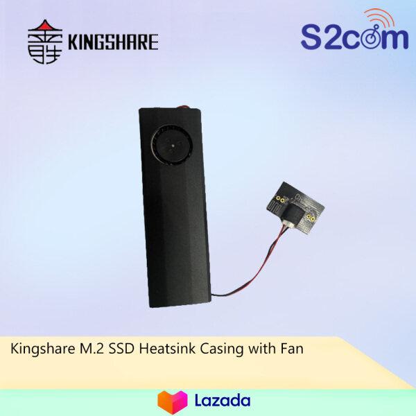Kingshare M.2 SSD Heatsink Casing with Fan Malaysia