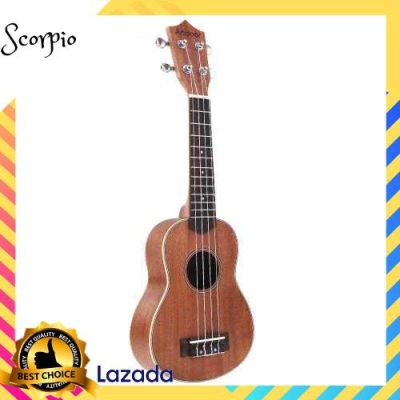 BEST SELLER Andoer 21 Compact Ukelele Ukulele Hawaiian Mahogany Aquila Rosewood Fretboard Bridge Soprano Stringed Instrument 4 Strings (Standard) Malaysia