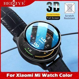 Beiziye Bảo vệ màn hình cho đồng hồ thông minh Xiaomi Mi Color Film cho Xiaomi Mi Watch Color Smart Watch Film bảo vệ chống nổ Kính bảo vệ mềm thumbnail