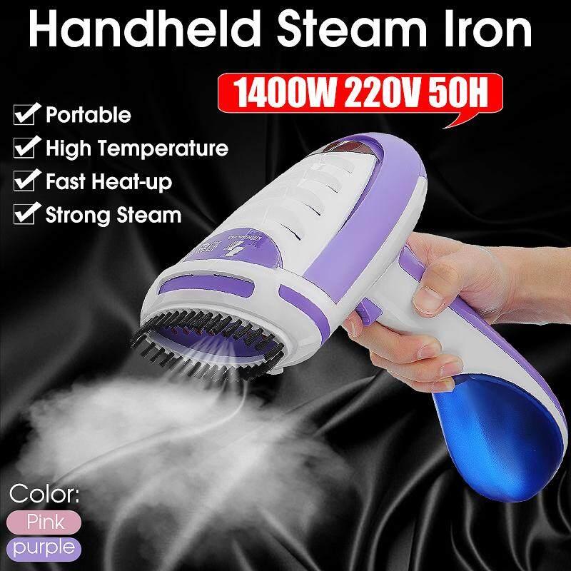 220V 1400W Portable Handheld Mini Clothes Fabric Steamer Dust Brush Travel Home