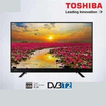 Toshiba 40'' Full HD digital LED TV 40L3750VM