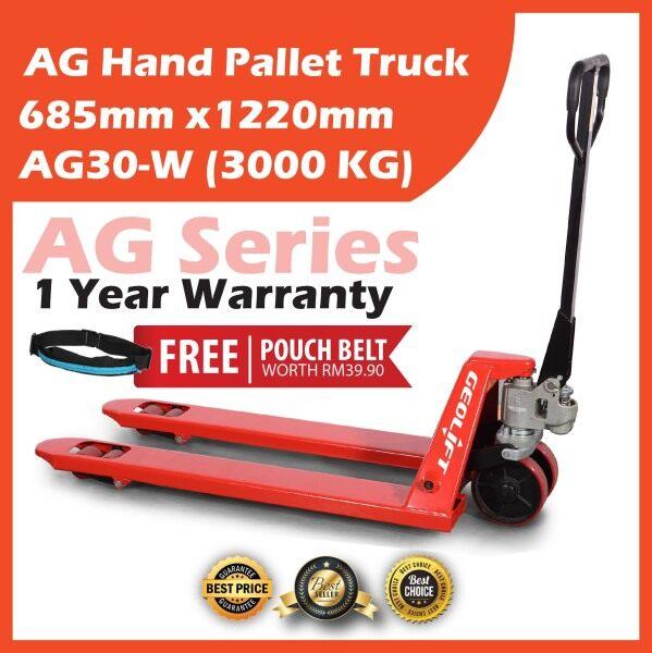 AG30-(N/W) Hand Pallet Truck 3.0 Ton (1 year warranty local warehouse)
