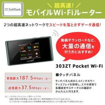 Unlocked ZTE Softbank 303zt LTE 4G WiFi pocket router PK E8372 E3372
