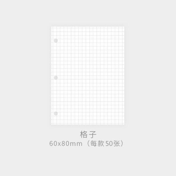 Sổ Tay Nhật Ký 3 Vòng Nhỏ Sổ Tay Văn Phòng Phẩm Hàn Quốc Sổ Ghi Chép Và Nhật Ký Sách Lưu Niệm Đồ Dùng Học Tập