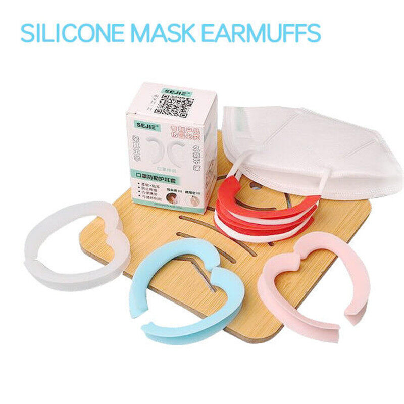 Mihomi Silicone Earmuffs Respirators Anti Strangulation Products