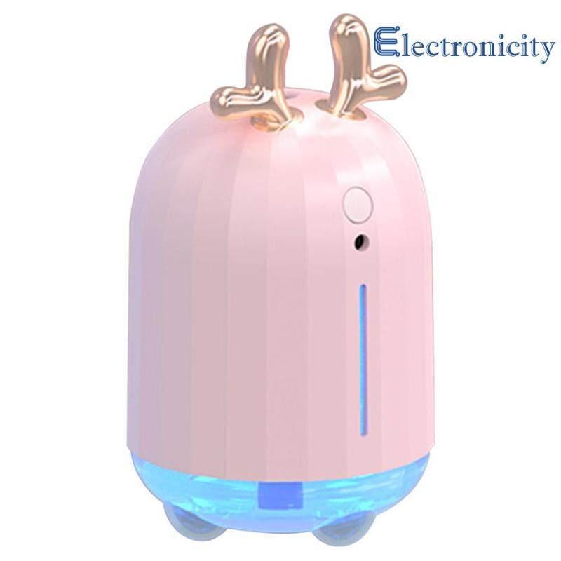 220ml Ultrasonic Air Humidifier Aroma Essential Oil Diffuser Mist Elk Mist Maker Home Car Supply Singapore