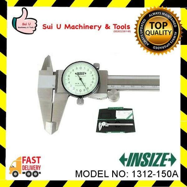 INSIZE 1312-150A Dial Caliper 0-150mm