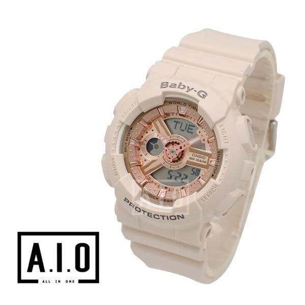[BA110]Casio Baby-G Special Color Models Pink Beige Resin Band Watch BA110CP-4A BA-110CP-4A (jam tangan wanita / casio watch / casio watch women) Malaysia