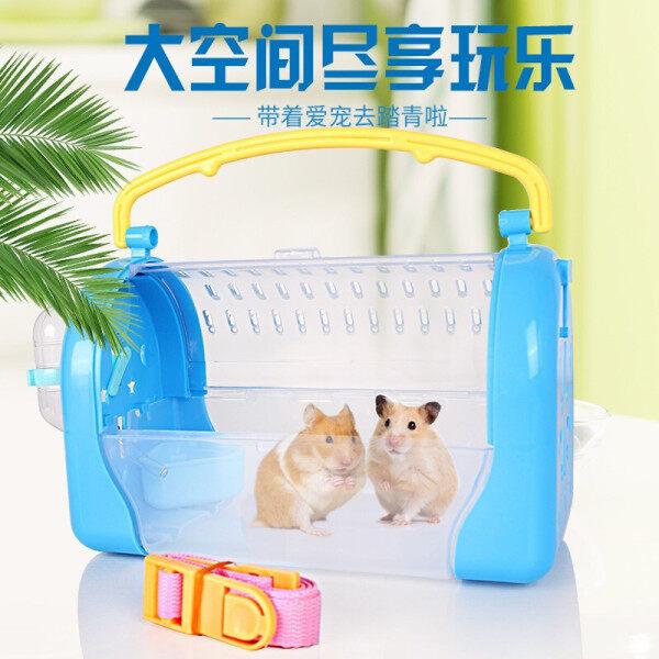 【Thú Cưng Corner】lồng Chuột Hamster Có Bát, Chai Nước, Lồng Di Động Thỏ Chinchilla Thỏ Hà Lan Túi Lồng Gấu Vàng Acrylic Du Lịch