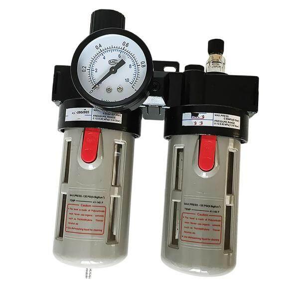 Dovewill BFC4000 Air Source Treatment Unit Pneumatic Filter Regulator Lubricator Set