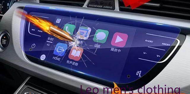 Proton X70 Suv Infotainment Head Unit Screen Tempered Glass Protector By Leo Mens Clothing.